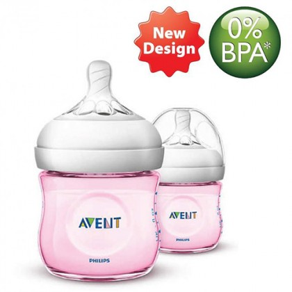 Natural Bottle (PINK) 4OZ/125ML - Natural 2.0 (Twin Pack)