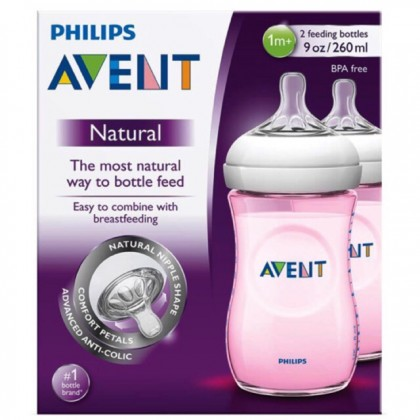 Natural Bottle (PINK) 9OZ/260ML -Natural 2.0 (Twin Pack)