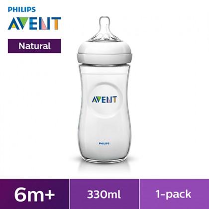 Natural Bottle 11OZ/330ML - Natural 2.0  (Single Pack)