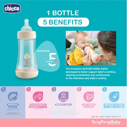 Chicco Perfect 5 Feeding Bottle BLUE x 4 FREE Soother PH.Micro Silicon